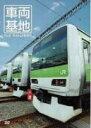 ★スリーブケース仕様■鉄道 DVD13/1/30発売