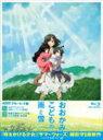 Blu-ray>アニメ>オリジナルアニメ>作品名・あ行商品ページ。レビューが多い順(価格帯指定なし)第1位