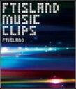 【オリコン加盟店】■FTISLAND Blu-ray【FTISLAND MUSIC CLIPS】12/12/24発売【楽ギフ_包装選択】