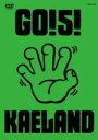 ショッピングKAELAND 【オリコン加盟店】■木村カエラ DVD【GO!5!KAELAND】09/11/4発売【楽ギフ_包装選択】