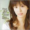 Artist Name: Na Line - ■送料無料■中島紅音 CD 【Four leaf Jazz clover】08/06/25発売【楽ギフ_包装選択】【05P03Sep16】