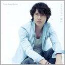 【オリコン加盟店】■通常盤■ユン・サンヒョン CD【誓い】10/6/23発売【楽ギフ_包装選択】