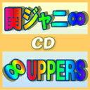 ■送料無料■初回盤Special BOX仕様■関ジャニ∞ CD+2DVD【8UPPERS】10/10/20発売