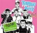 【オリコン加盟店】■テリヤキボーイズ CD【ZOCK ON!Feat.Pharrell and Busta Rhymes】08/3/19発売【楽ギフ_包装選択】