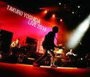 【オリコン加盟店】10%OFF+送料無料■吉田拓郎 Blu-ray【吉田拓郎 LIVE 2014】14/12/3発売【楽ギフ_包装選択】