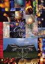 【オリコン加盟店】10%OFF+送料無料■MISIA DVD+Blu-ray【世界遺産劇場 Misia Candle Night at 沖縄】15/4/1発売【楽ギフ_包装選択】
