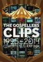 通常盤★10%OFF+送料無料■ゴスペラーズ 2Blu-ray【THE GOSPELLERS CLIPS 1995-2014〜Complete Blu-ray Box〜】15/1/21発売【楽ギフ_包装選択】【05P03Sep16】