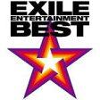 ★ポスタープレゼント〔希望者〕■EXILE CD【EXILE ENTERTAINMENT BEST】08/7/23発売【楽ギフ_包装選択】【05P03Sep16】