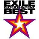 【期間限定】20%OFF♪EXILE CD+2DVD【ENTERTAINMENT BEST】