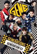 【オリコン加盟店】初回仕様[取]★60Pフォトブック仕様■送料無料■<strong>GENERATIONS</strong> <strong>from</strong> <strong>EXILE</strong> <strong>TRIBE</strong> CD+DVD【GENERATION EX】15/2/18発売【楽ギフ_包装選択】