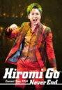 """【オリコン加盟店】10%OFF+送料無料■郷ひろみ DVD【Hiromi Go Concert Tour 2014 """"Never End""""】14/12/3発売【楽ギフ_包装選択】"""