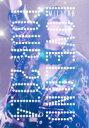 【オリコン加盟店】10%OFF■通常盤■加藤ミリヤ DVD【...