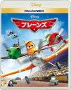 ディズニー Blu-ray+DVD【プレーンズ MovieNEX】14/4/23発売【楽ギフ_包装選択】