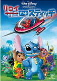 ■ディズニー DVD【リロイ&スティッチ】07/7/18発売【楽ギフ包裝選択】[05P08Feb15]