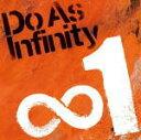 【オリコン加盟店】■Do As Infinity CD【∞1(インフィニティイチ)】09/6/17発売【楽ギフ_包装選択】