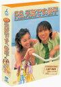 ■送料無料+10%OFF■堂本光一主演 TVドラマ DVD【P.S.元気です、俊平 DVD-BOX】 07/6/29発売