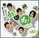 ■送料120円■初回盤B■TOKIO CD+DVD■【宙船(そらふね)】■ '06/8/23