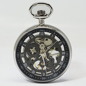 ■アルカフトゥーラ【ARCA FUTURA】懐中時計 手巻き 5076CPSK【楽ギフ_包装選択】
