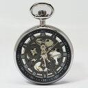 ■アルカフトゥーラ【ARCA FUTURA】懐中時計 手巻き...