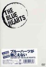 【オリコン加盟店】■送料無料+10%OFF■<strong>THE</strong> BLUE HEARTS DVD【ブルーハーツが聴こえない】04/5/26【楽ギフ_包装選択】