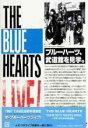 【オリコン加盟店】■THE BLUE HEARTS DVD【...