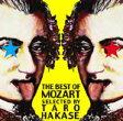 【エントリーでポイント最大10倍】■送料無料■葉加瀬太郎 CD+DVD■【The Best of Mozart selected by Taro Hakase】■5/3発売【楽ギフ_包装選択】