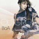 ■送料無料■BoA CD【Outgrow】 2/15