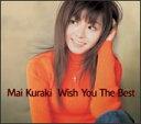 ■倉木麻衣 CD【Wish You The Best】■送料無料■1月1日発売【楽ギフ_包装選択】【fs04gm】