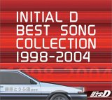 ■■頭文字D CD【Best Song Collection 1998-2004】3/9発売【楽ギフ包装選択】