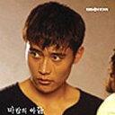 イ・ビョンホン主演ドラマサントラCD+DVD【風の息子】送料無料 05/3/18発売【smtb-td】