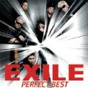【オリコン加盟店】■EXILE CD DVD【Perfect Best】送料無料 1/1発売【楽ギフ_包装選択】