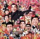 ■クレイジーキャッツ CD【コンプリートシングルス-Hondara盤】■送料無料(1/26発売)