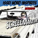 Artist Name: I - ■送料無料■ISSEI NORO INSPIRITS CD【MOMENTS】09/12/2発売【楽ギフ_包装選択】【05P03Sep16】