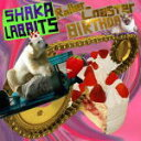 即発送!■SHAKALABBITS CD【Roller Coaster/BIRTHDAY】09/8/26発売
