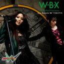■上木彩矢 w TAKUYA CD+DVD【W-B-X〜W Boiled Extreme〜】09/11/11発売【楽ギフ_包装選択】