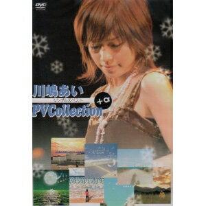 + 10% Off ■ Kawashima AI DVD12/21