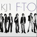 ■送料無料■関ジャニ∞★初回盤CD(DVD付)【F・T・O】(3/15発売)