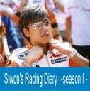 ■送料無料+10%OFF■リュ・シウォン DVD■【Siwon's Racing ...