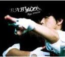 ■送料120円■通常盤■リュ・シウォン CD【BABYLON】 07/4/18