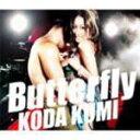 倖田來未 CD+DVD【Butterfly】送料無料(6/22発売)【楽ギフ_包装選択】