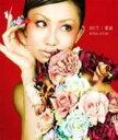■初回盤■倖田來未 CD+DVD【BUT/愛証】【楽ギフ_包装選択】