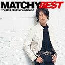 ■送料無料■近藤真彦 CD【MATCHY BEST】2/8