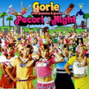 Gorie CD【PECORI * NIGHT】通常盤(9/14発売)
