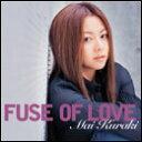 倉木麻衣 CD【FUSE OF LOVE】送料無料(8/24発売)