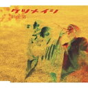 【オリコン加盟店】ケツメイシ CD【新生活】12/7/11発...