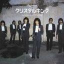 ■送料120円 ■クリスタルキング CD【クリスタルキング】 06/12/21