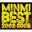 ■送料無料■通常盤■MINMI〔ミンミ〕 CD【MINMI BEST 2002-2008】 08/6/4発売【楽ギフ_包装選択】【05P03Sep16】