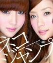■Neko Jump CD【Clap your Sunday!】10/8/25発売
