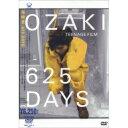 【オリコン加盟店】尾崎豊 DVD【625DAYS】8/24発売【楽ギフ_包装選択】