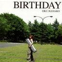 【オリコン加盟店】■送料無料■奥 華子 CD【BIRTHDAY】09/7/15発売【楽ギフ_包装選択】